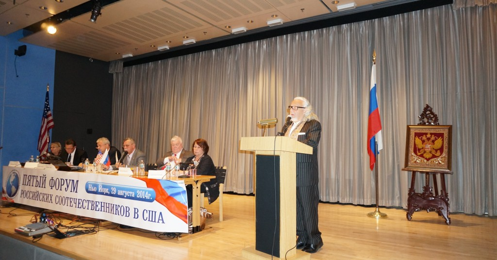 compatriots forum  Morgulis
